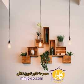 ۳ نکته مهم در تزئین اتاق نشیمن
