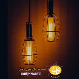 نحوه روشنایی قسمت های مختلف منزل در طراحی داخلی