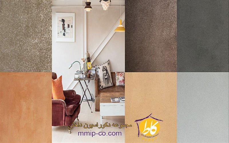 کار با گل رس و گچ پاریس در طراحی داخلی