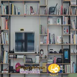 ۳ ایده طراحی داخلی برای اضافه کردن کتابخانه به خانه شما