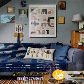 ۴ ایده برای تزئین اتاق نشیمن کوچک