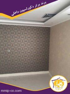 کاغذ دیواری کرمان