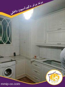 کابینت ممبران کرمان