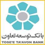 لوگو بانک توسعه تعاون