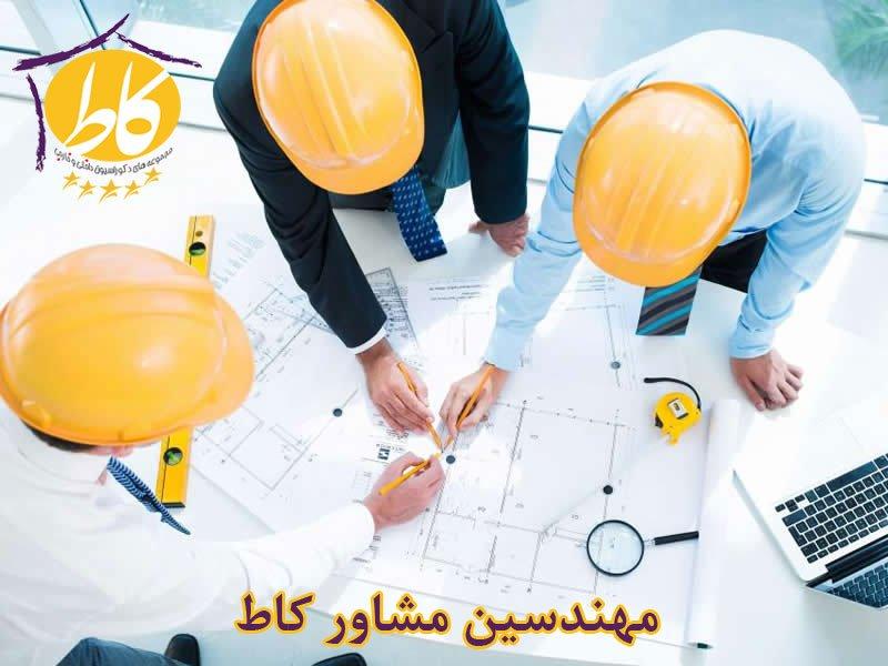 درباره هلدینگ ساختمانی کاط