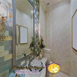 ۴ طرح حمام فانتزی