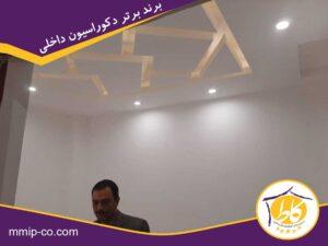 کناف کرمان