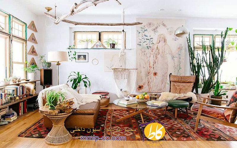 سبک بوهمیایی در طراحی داخلی