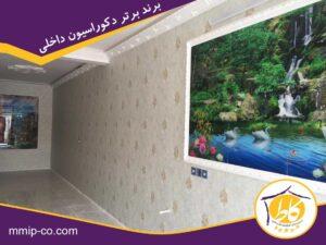 نصب کاغذ دیواری کرمان