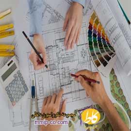 اهمیت مشاوره در طراحی داخلی