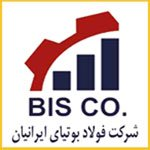 لوگو شرکت فولاد بوتیای ایرانیان