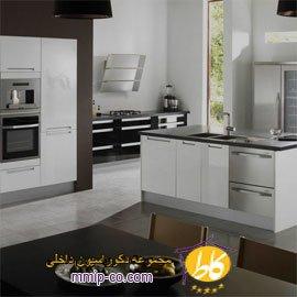 ایده هایی برای طراحی آشپزخانه مدرن